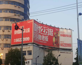 郑州市区广告在制作的时候哪些因素不得不考虑
