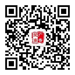 郑州机场广告