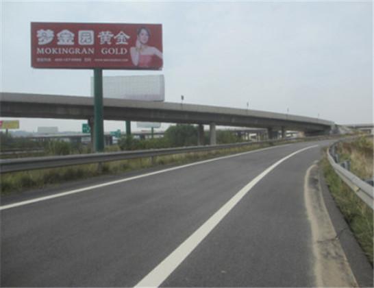 连霍与焦桐互通(连霍K637公里处)