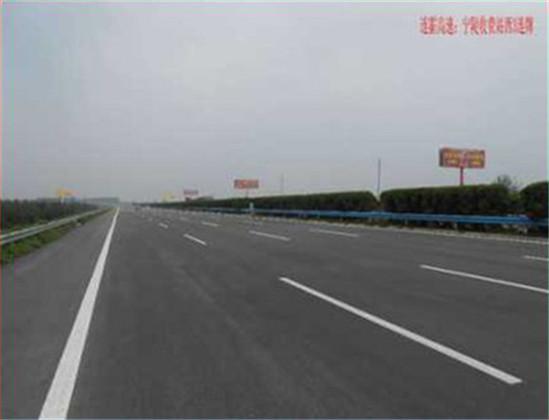 河南连霍高速宁陵收费站西(连霍高速K451公里处)