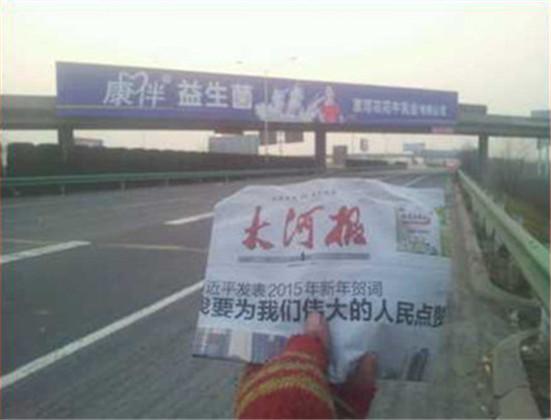 宁洛高速与京珠高速互通区跨桥(宁洛)
