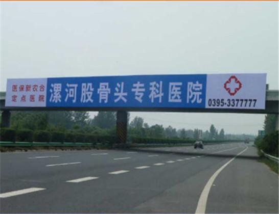 宁洛高速沈丘段