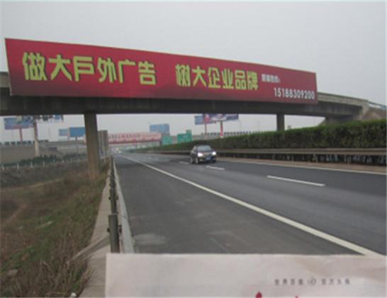 宁洛高速与许平南高速互通区