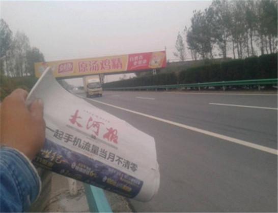 宁洛高速K506公里处
