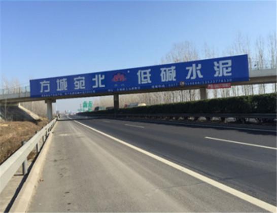 河南许平南高速K264公里处