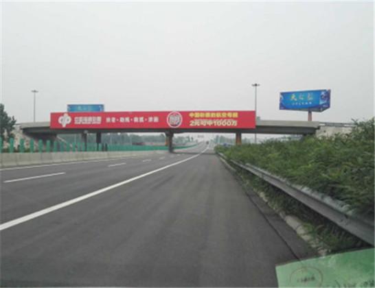 河南郑民高速8Km(郑庵)三官庙跨线桥/中牟段