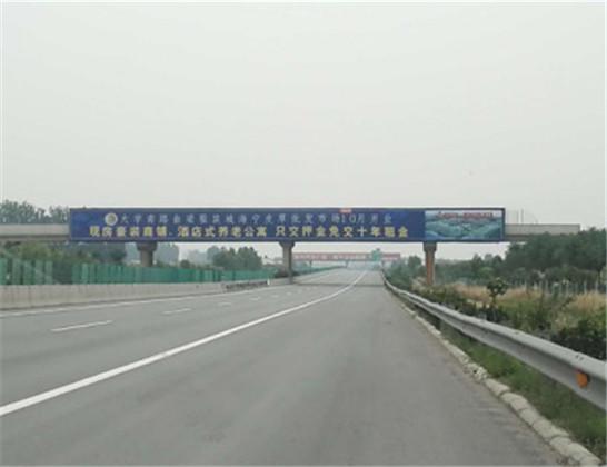 河南郑民高速K16公里处跨线桥