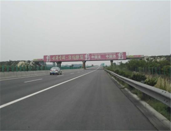 河南郑民高速28km 500公里处跨线桥