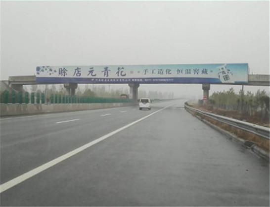 河南郑民高速41km 500公里处跨线桥