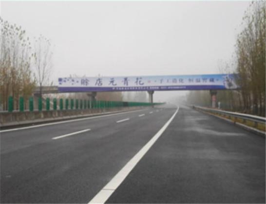 河南郑民高速49km 500处跨线桥