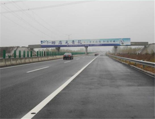 郑民高速58km 500处跨线桥