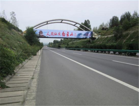 河南郑少高速K55公里处跨线桥