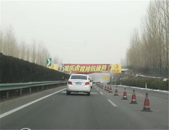 河南少洛高速K75公里处跨桥