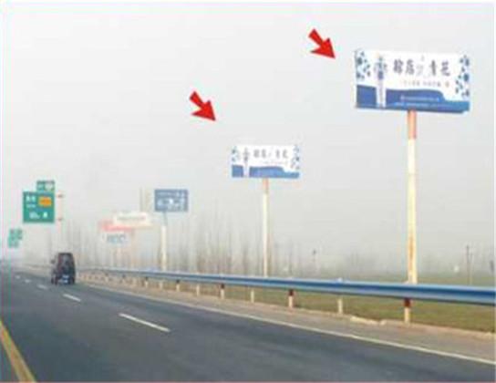 郑焦晋高速焦作下站口路北