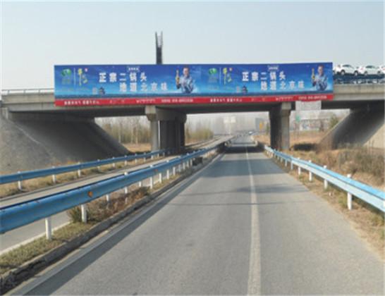 河南大广高速K2072