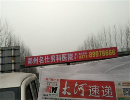 河南大广高速K2084