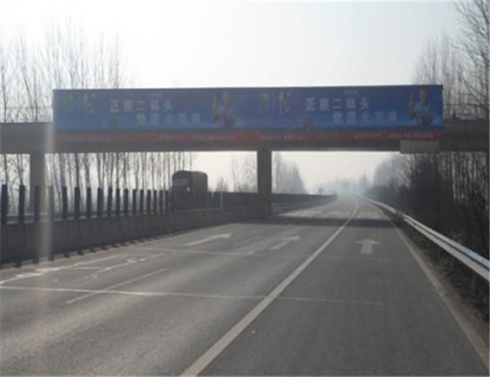 河南大广高速K2097