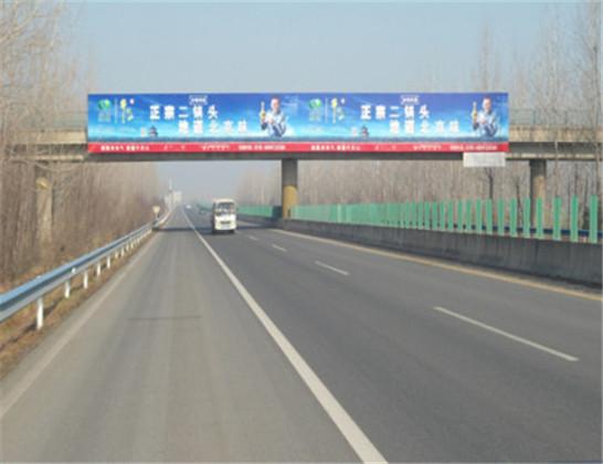 河南大广高速K2098