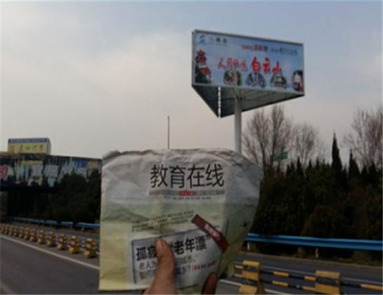 二广高速龙门收费站