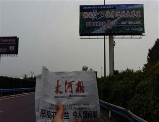 长济高速济源收费站
