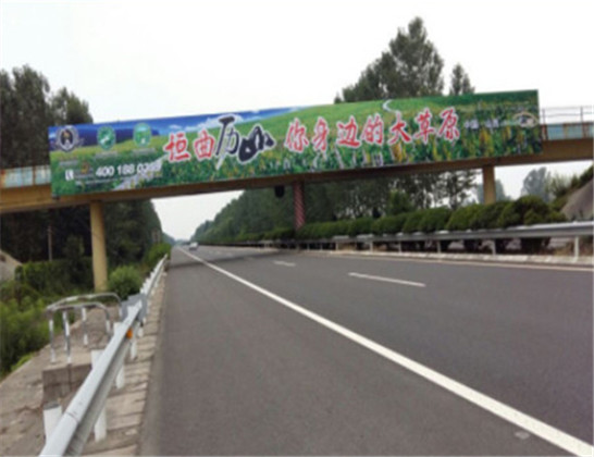 长济高速K223公里处跨桥