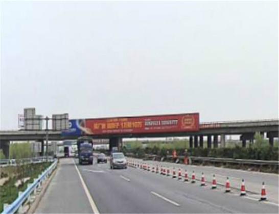 长济与郑焦济互通跨线桥