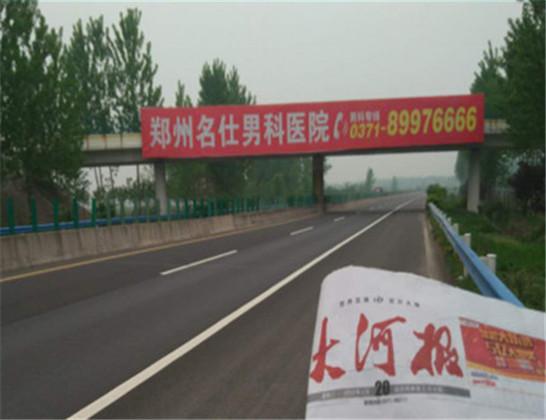 河南高速广告-商周高速K113 400