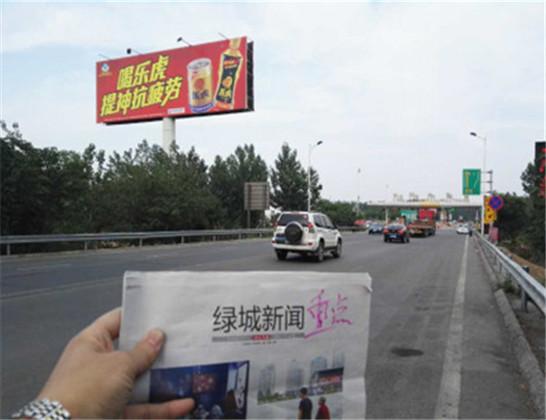 安林高速安阳新区收费站