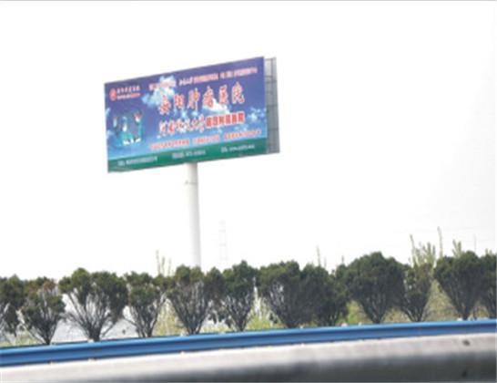 安林高速与京珠高速互通立交处