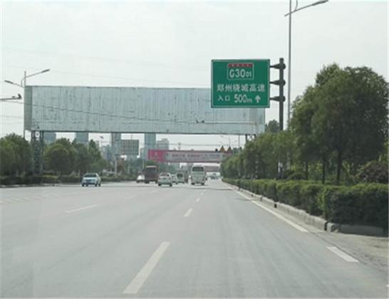 河南郑上路与西南绕城互通区向东500米处龙门架