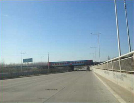 河南四港联动大道跨线桥体