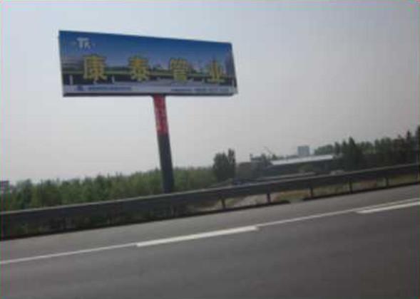 河南四港联动与郑民高速互通区西南角