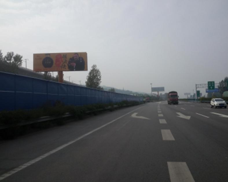 河南连霍高速三门峡东收费站