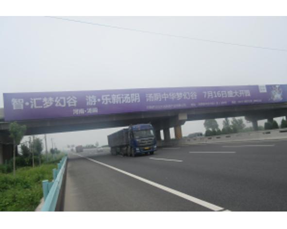 河南京港澳高速磁县服务区南300米
