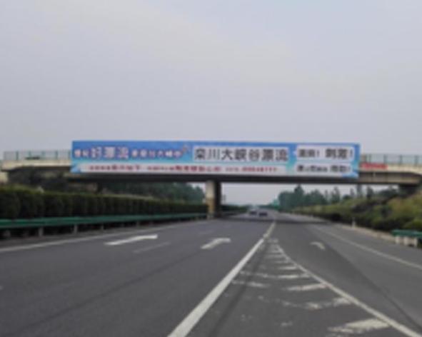 河南郑少洛高速K80公里处跨桥