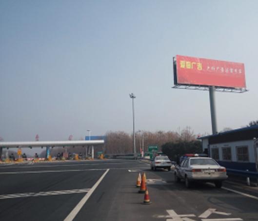 河南永登高速太康收费站两面塔