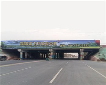 河南市区广告【连霍高速中牟收费站】