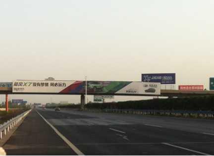 (河南高速广告)京珠高速与安林高速互通区跨线桥(单面)