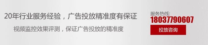 郑州市区广告投放价格