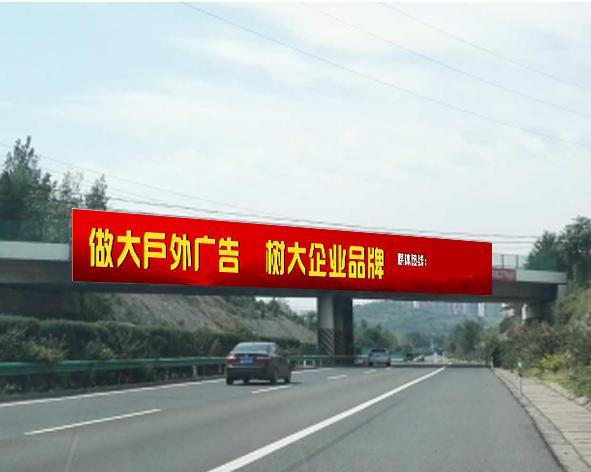 河南【高速广告】郑少洛高速K57 500处跨桥