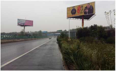 河南【高速广告】大广高速与商周高速互通