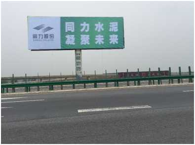 河南【高速广告】京港澳高速与新驿泌桐互通(东南角)