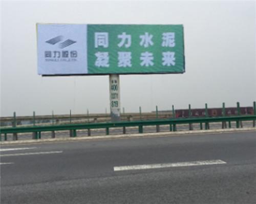 如何有效的投放河南高速广告?