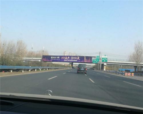 郑州市区广告快3彩票需要什么资质吗?