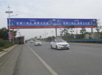 河南大学路与绕城高速-市区广告