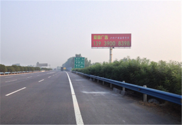 河南京港澳K803-高速广告