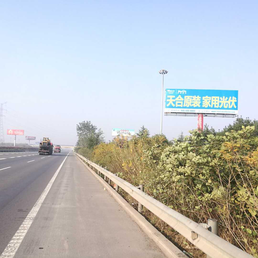 连霍高速与二广高速互通东北角【河南高速广告】
