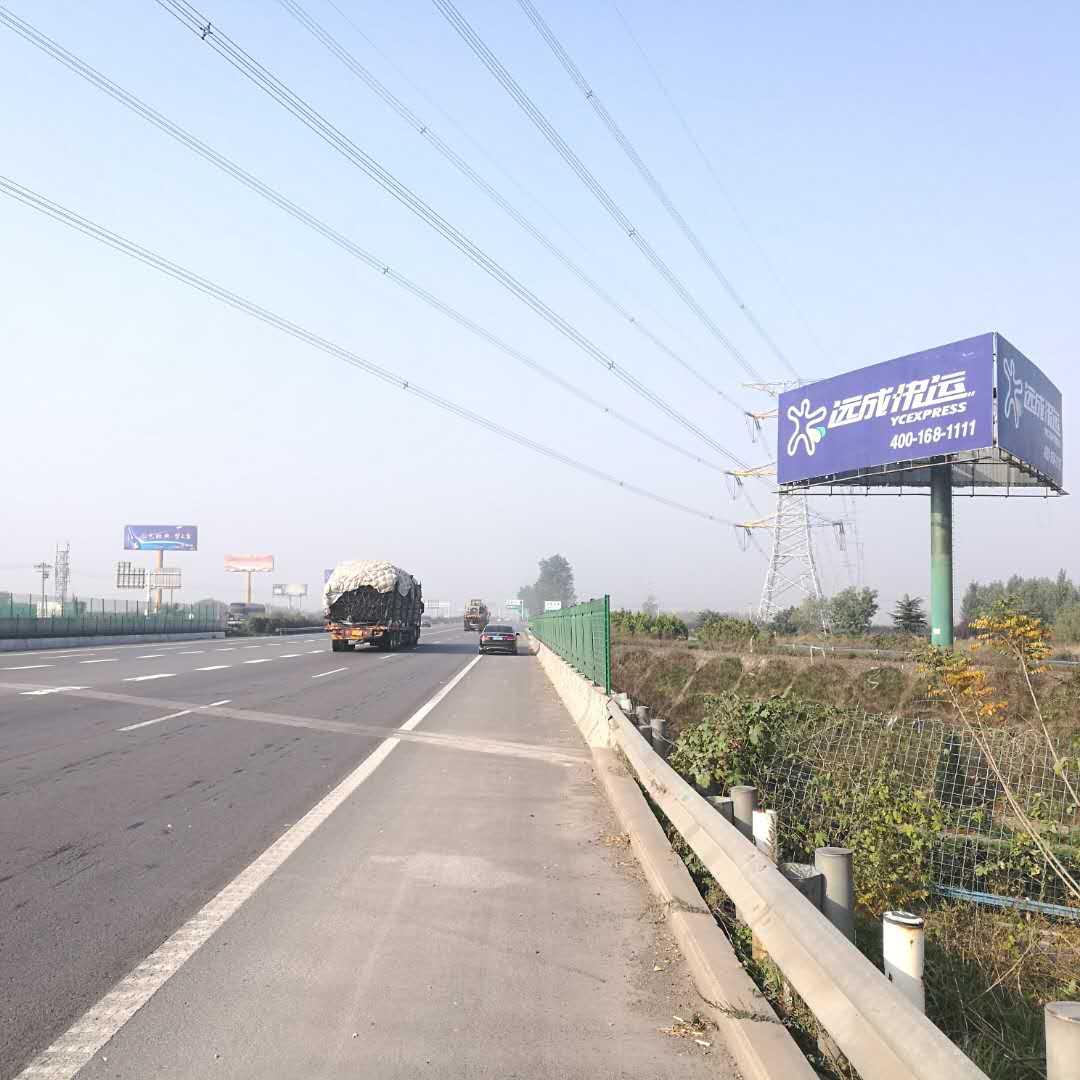 河南连霍高速与二广高速互通西北角【高速广告】