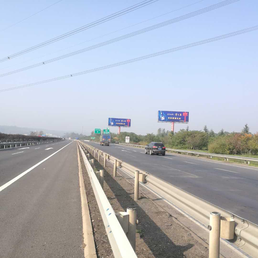 连霍高速与洛阳西南绕城(宁洛高速)互通区