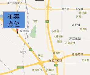 郑州机场广告投放